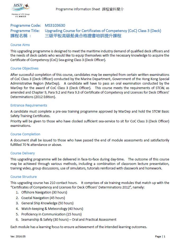 Merchant Navy Officers' Guild - Hong Kong